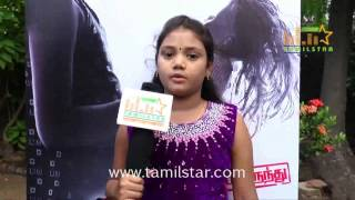 Srivarshini At Baby Movie Team Interview