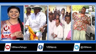 Jaleel Khan Cycle Yatra | Nayani And Malla Reddy Dance | Police Demands Bribe | Teenmaar News