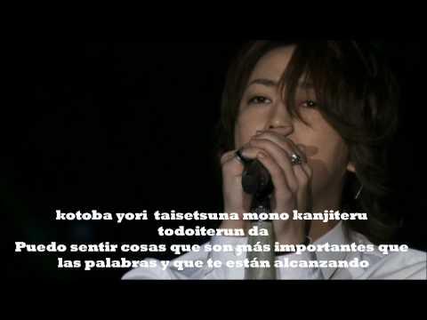 Kamenashi Kazuya - Zutto Sub Español video