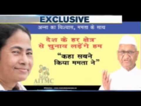 All India Trinamool Congress, ममता बनर्जी को मिला अन्ना का समर्थन,