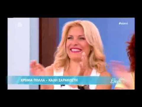 gossip-tv.gr Η μαντινάδα του Ζωιδάκη για Ματέο-Μενεγάκη
