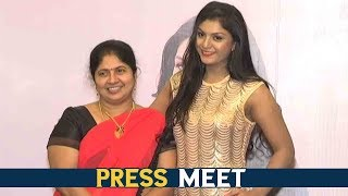 Heroine Aradhya { Anjali Sister } Press Meet