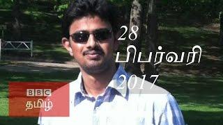 BBC Tamil TV News Bulletin 28/02/17 பிபிசி தமிழ் தொலைக்காட்சி செய்தியறிக்கை 28/02/17