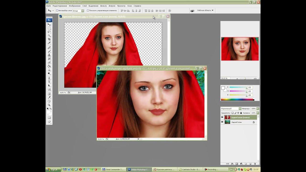 Как сделать на фото белый фон онлайн