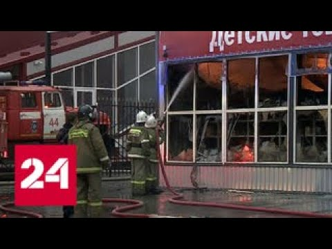 Ростовские рынки горят один за другим - Россия 24