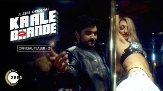 Kaale Dhande | Teaser 2 | Uncensored | Mahesh Manjrekar | A ZEE5 Original | Streaming Now