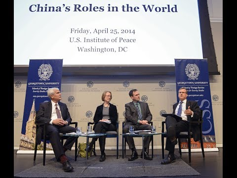 China's Roles in the World (Panel Two: China as Rule Maker)