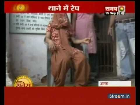Part Honor Killings !  Police Official Gang Rape Minor In India video