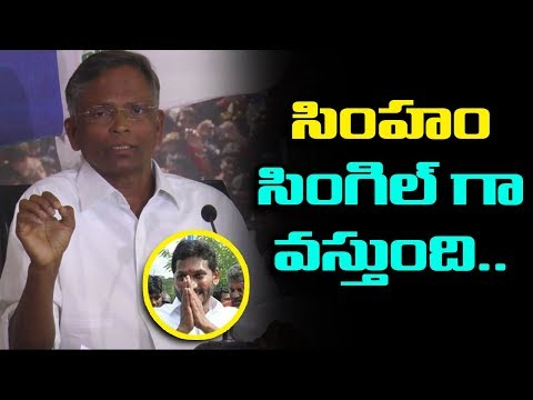 YCP MP Varaprasad Compares YS Jagan & Chandrababu Politics | AP Political News | Indiontvnews