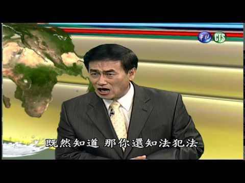 台灣-莒光園地-20150430