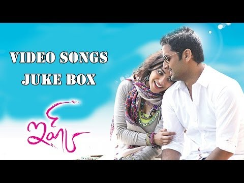 Ishq Movie || Video Songs Jukebox || Full Hd 1080p video