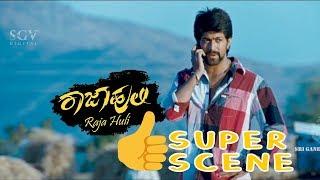 Rajahuli checks on his girlfriend Comedy | Kannada Comedy Scenes | Rajahuli Kannada Movie