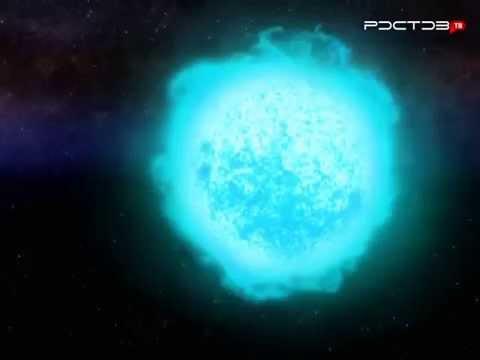Топ-10 самых ярких звёзд на небе