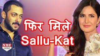 Download Lagu फिर एक साथ Salman Khan और Katrina Kaif Gratis STAFABAND