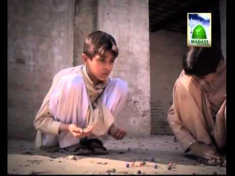 Madani Khaka Dawateislami - Bachon K Sath Narmi Karen - Farman E Maulana Ilyas Qadri video