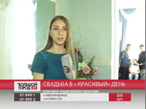 Свадьба в красивый день. Большой город. live. 19/06/2018. GuberniaTV