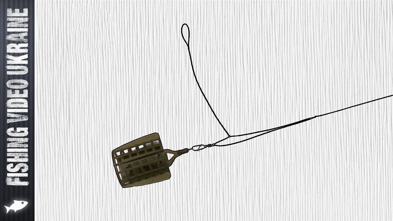 Несимметричная петля для фидера - Ловля на фидер