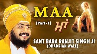 download lagu Maa Part - 1 - Sant Baba Ranjit Singh gratis