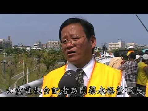 2012.07.21晉禾企業愛心白米   (施米募工行善 螺絲廠破例徵乞丐)