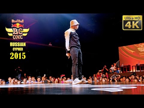 Red Bull BC One Russian Cypher 2015, Moscow - judge 1 - Cheerito - 4K LX100