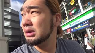 現在、北海道の大地震で被災してます