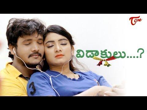 VIDAKULU | Telugu Short Film 2018 | By Jai Shankar | TeluguOne
