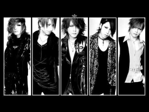 Gazette - Coda