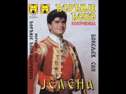 Srpski Guslar Djordjije Koprivica - Jelena 1
