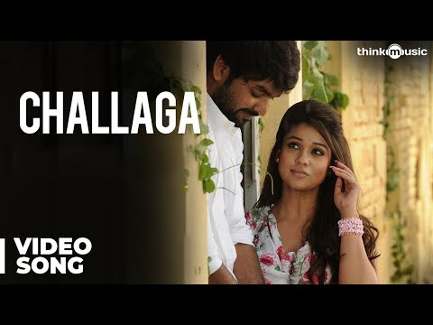 Challaga Official Video Song - Raja Rani | Telugu