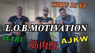 L.O.B.MOTIVATION 2