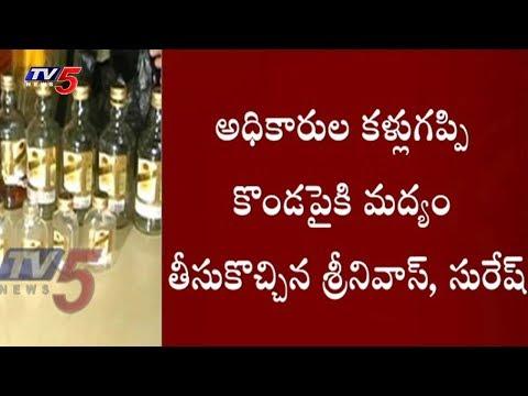 తిరుమలలో మరోసారి భద్రతా వైఫల్యం..! | Tirumala, Andhra Pradesh | TV5 News