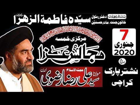 Ayyam e Fatimiyah S.A | Majlis 3 | Nishtar Park | Maulana Syed Ali Raza Rizvi