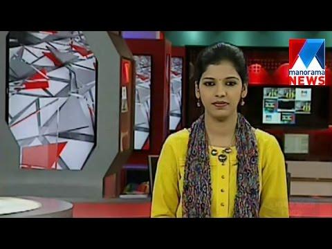 Morning News | 09-09-2015 | News Anchor Sreelakshmi | Manorama News