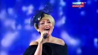 Анжелика Варум и Игорь Крутой - Опоздавшая любовь - Новая волна-2016