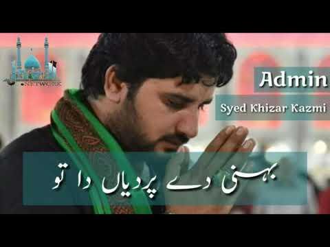 Zakir Syed Imran Haider Kazmi Burewala | Status Video I Al Ajal Network | mussaib 2018