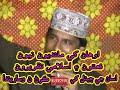 Lagi Tuhunjhi Tar Ahtsham Afzal Qadri