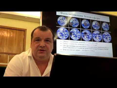 Физика против движения планет - Тюняев - Глобальная волна