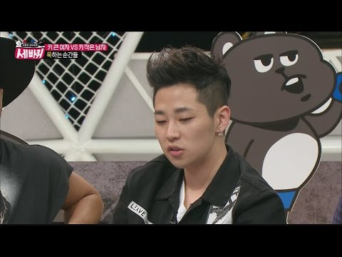 [World Changing Quiz Show] 세바퀴 - Dindin had met a tall girlfriend 20150828