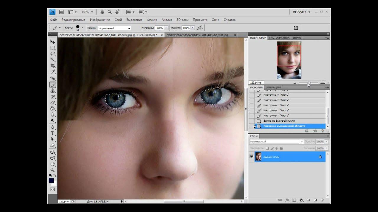 Как сделать фото с редактором