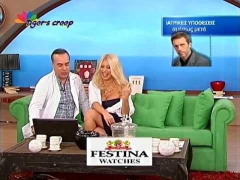 Fotis & Maria stous dialogous tou video twv giatrwvv