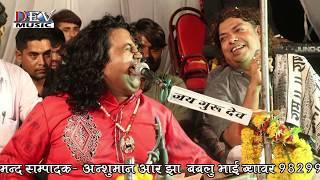 Marwadi Desi Bhajan 2017 | Babo Parcha Dikhave | Rajasthani Live Bhajan | Dev Music | HD Video