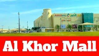 Al Khor Mall Qatar lulu hyper market Doha