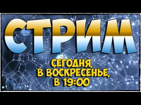 СТРИМ - Heroes of Might Magic 3 HD - Counter-Strike Global Offensive - Counter-Strike Source