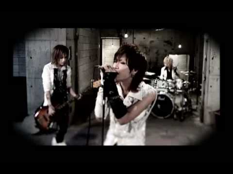 [Full PV] ScReW - Ancient Rain
