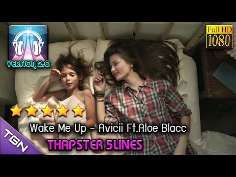 [thapster 2.0] Wake Me Up - Avicii Ft.aloe Blacc (full Combo)[thapster 5lines X4.5] (lv.5) video