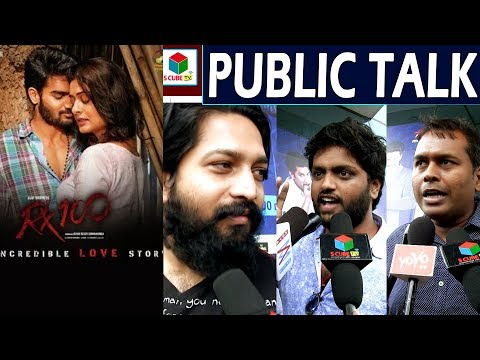 RX 100 Movie Public Talk | Karthikeya | Payal Rajput | Latest Telugu 2018 Movie #RX100 Review