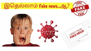 Coronavirus in Tamil/Explanations about Coronavirus by WHO/coronavirus latest news update in Tamil