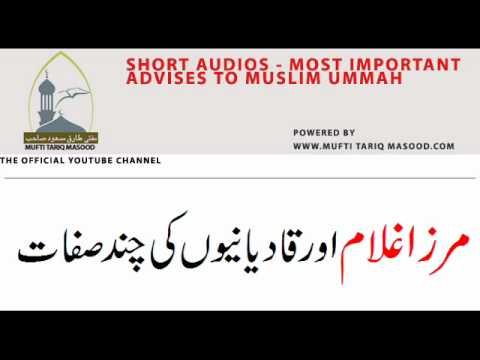 Mirza Ghulam aur Qadiyani ki Sifaat by Mufti Tariq Masood