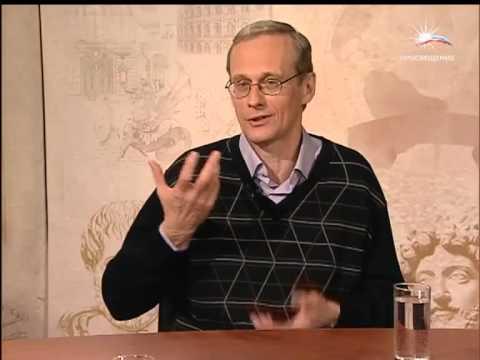 11 Игорь Евлампиев - Русские художники и мыслители