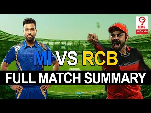 IPL-2018: Royal Challengers Bangalore Vs Mumbai Indians 31th Match| Full Match Summary | Vivo IPL